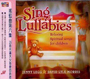Baby Burial Songs Babies Funeral songs CD SPIRITUAL LULLABYES